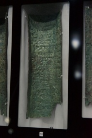 The copper scrolls are not Biblical, but rather tell of lost treasure.