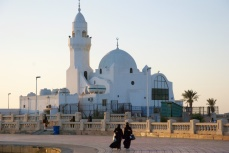 Mosque on the Corniche