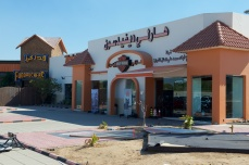 Harley Davidson dealer in Jeddah. Hamburgers also available.