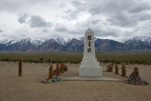 Monument to those who died at Manzanar.